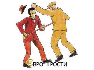 Трость ручной работы НИМФА (слоновая кость)